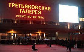 Минкультуры пообещало решить проблему очередей в топовых музеях