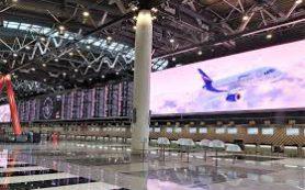 «Аэрофлот» изменил график перевода рейсов в открываемый новый терминал Шереметьево