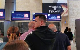 Российских туристов стали реже разворачивать на границе с Израилем