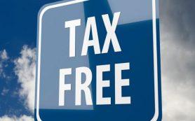 Электронный tax free: имидж российского туризма поднимется