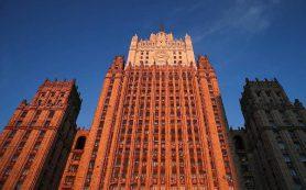 МИД РФ разрабатывает проект по выдаче туристических виз на полгода