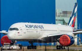 «Аэрофлот» и JAL заключили кодшеринговое соглашение о совместных перевозках между Россией и Японией