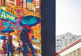 Определены участники фестивалей уличного искусства «Культурный код»