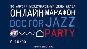 Дмитрий Киселев рассказал о джазовом марафоне в поддержку врачей