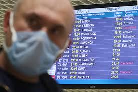 Выдачу ваучеров могут узаконить только за отмененные поездки по России