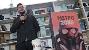 Во Франции выпустят настолку на основе романа Глуховского «Метро 2033»