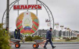 Белорусские власти отменили двухнедельный карантин для россиян