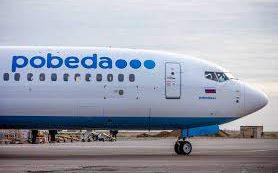 «Победа» будет летать из Петербурга в Ульяновск