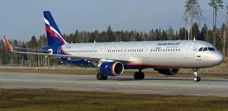 «Аэрофлот» будет летать из Москвы в Бодрум и Даламан