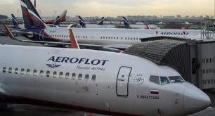 «Аэрофлот» отменяет часть рейсов в первых числах августа