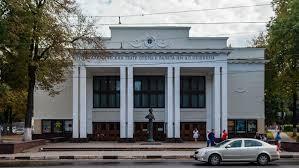 Главному балетмейстеру Нижегородского театра предложили работу грузчика