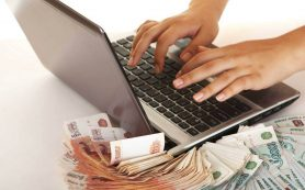 Каким образом и сколько можно заработать в интернете