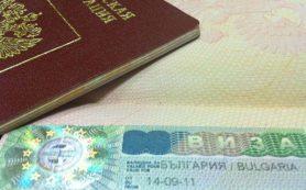 Российские туристы смогут получать многократные визы в Болгарию