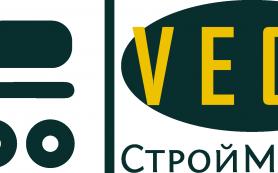 Вега Строй Маркет – материалы с доставкой