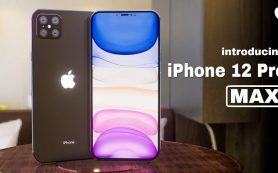 Покупка нового iPhone