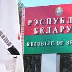 Для посещения Белоруссии туристам из России понадобится справка об отсутствии COVID-19