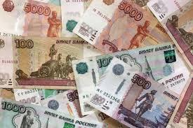 В России создадут новую туристическую организацию и выделят ей более миллиарда рублей