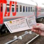 РЖД предлагает скидку 30 процентов на обратные билеты в новогодние праздники
