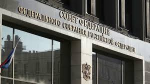 В Совфеде отреагировали на запрет российским чиновникам посещать Олимпиады