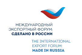 О чем расскажут на круглом столе онлайн-форума «Сделано в России»
