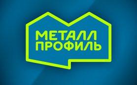 Производство компании Металл Профиль