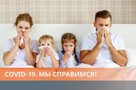 Насколько высок риск заражения, если больной COVID-19 живет в вашей квартире