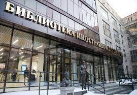 Библиотека иностранной литературы показала фильм «Защитники наследия»