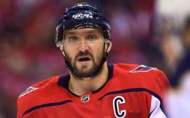 Овечкин, Кузнецов, Орлов и Самсонов пропустят четыре матча НХЛ
