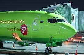 «Сибирь» будет летать из Москвы в Бодрум