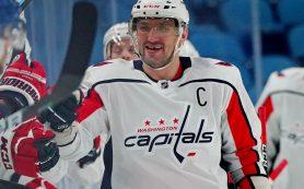 Овечкин поднялся на шестое место по голам в истории НХЛ