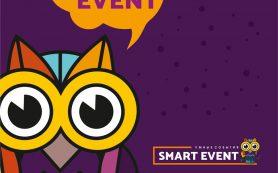 Производство рекламных роликов от компании Smart Event
