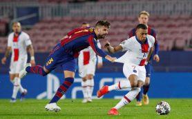 Как и четыре года назад, «Барселоне» нужно совершить подвиг, чтобы пройти «ПСЖ» в Лиге чемпионов