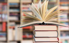Степнова, Рубанов, Шойгу: «Большая книга» назвала претендентов на премию