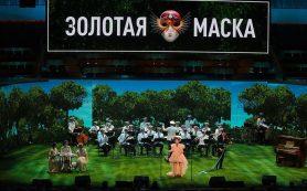 Объявлены лауреаты премии «Золотая маска»