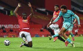 «Ливерпуль» обыграл «Манчестер Юнайтед» в чемпионате Англии
