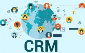 Для чего нужна установка CRM?