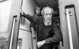 Александр Солженицын был избран из 75 кандидатов