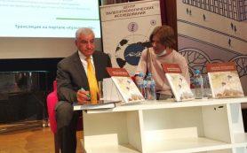 Египтолог Захи Хавасс представил в Москве книгу «Магия Египта»