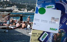 Мишустин: с августа путешествовать по России станет дешевле