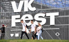 VK Fest с участием звезд поп-музыки, рэпа и блогеров перенесен на 2022 год
