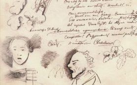 Новгородцы увидят героев Достоевского в рисунках автора