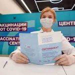 Россия и Таиланд прорабатывают вопрос взаимного признания сертификатов