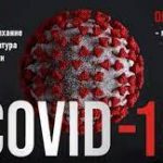 Как высок риск заражения COVID-19 от членов семьи – новые данные