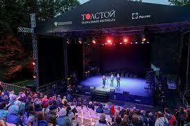 В Ясной Поляне завершился фестиваль «Толстой»