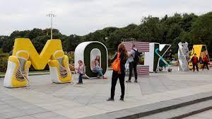 Москва приглашает на мероприятия в дни города 11–12 сентября