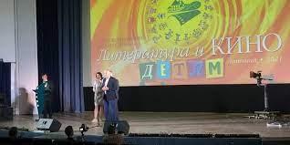 В Гатчине начался Международный кинофестиваль «Литература и кино»