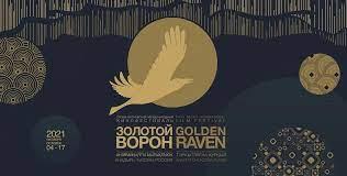 На Чукотке стартовал международный кинофестиваль «Золотой ворон»