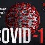 6 практических советов, как не заразиться COVID-19 во время путешествия